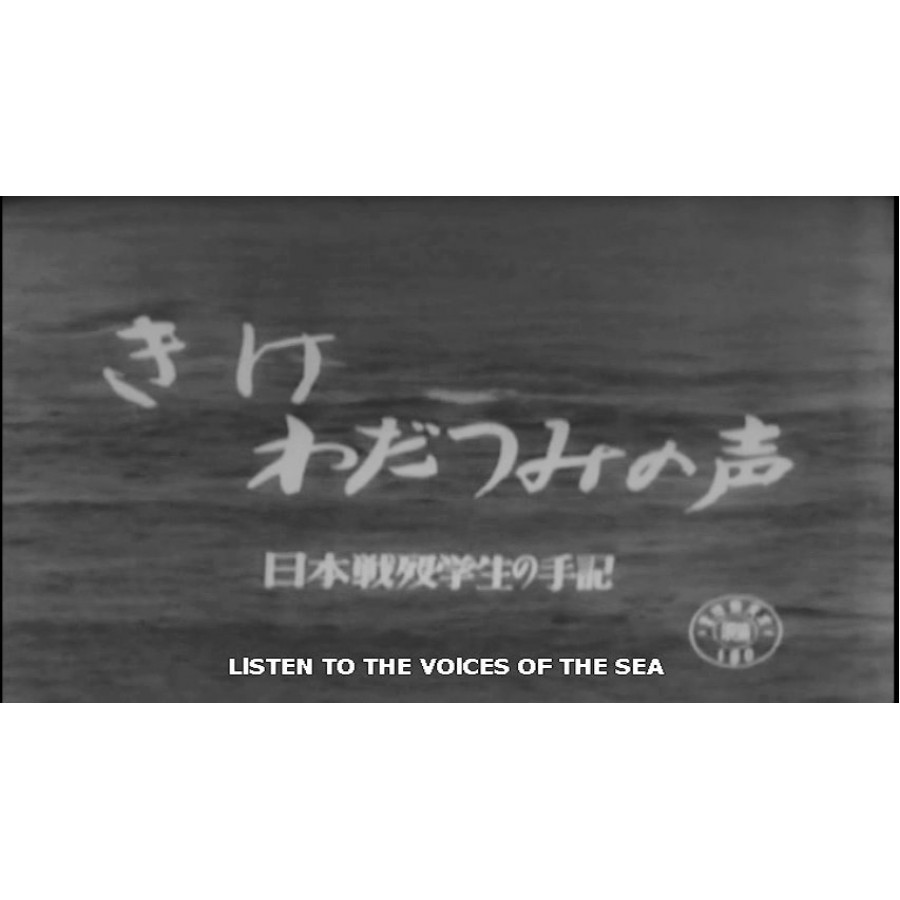 Listen to the Voices of the Sea – 1950 WWII