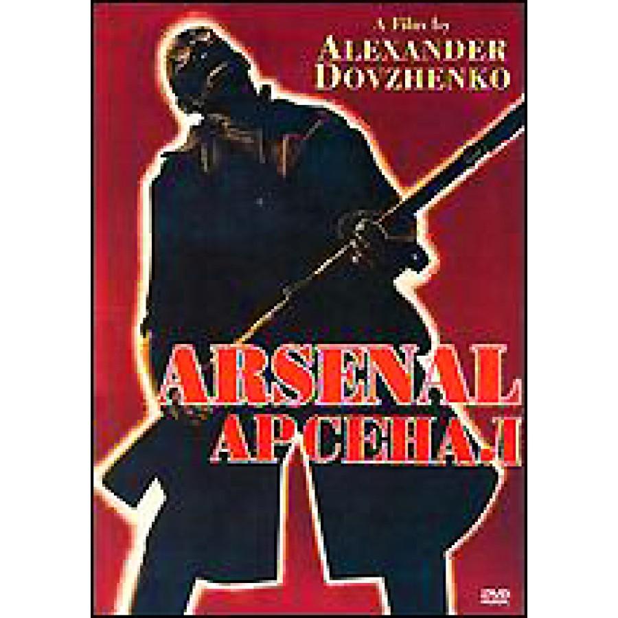 Arsenal  1929  WWI