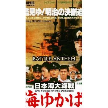child 44 full movie english subtitles