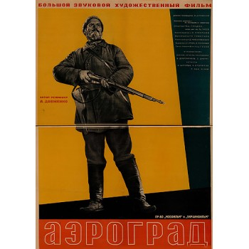 Frontier – 1935  aka Ivan, Aerograd