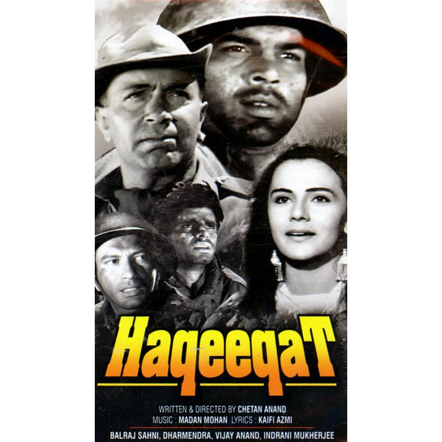 Reality – aka Haqeeqat (1964)