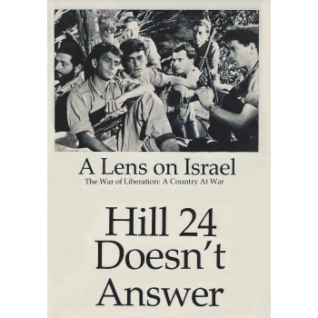 Hill 24 Doesnt Answer  1955