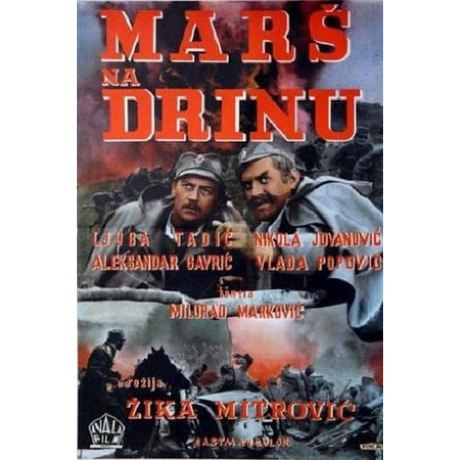March on River Drina , aka Mars na Drinu 1964