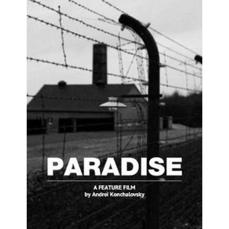 Paradise / Ray / Rai / Рай (2016)