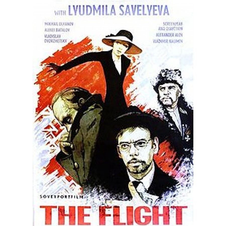 The Flight  - 1971 - aka Beg