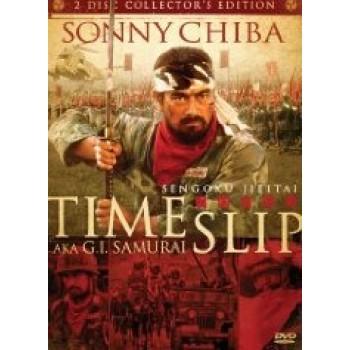 TIME SLIP      aka G.I. Samurai  1979