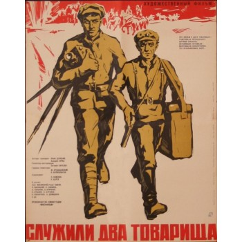 Two Comrades Were Serving 1968 Civil War
