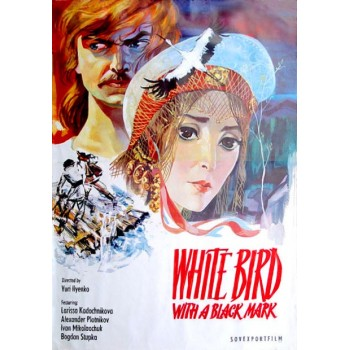 The White Bird Marked with Black – 1971 aka Bilyy ptakh z chornoyu vidznakoyu