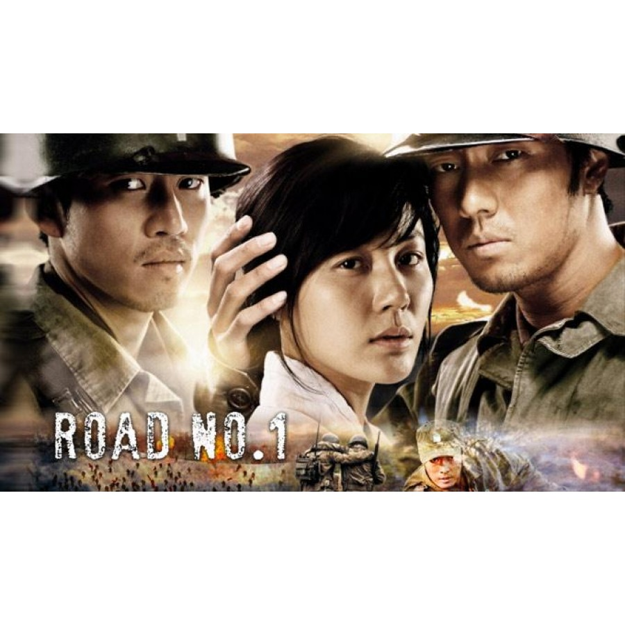 Road No. 1 2010 TV Series